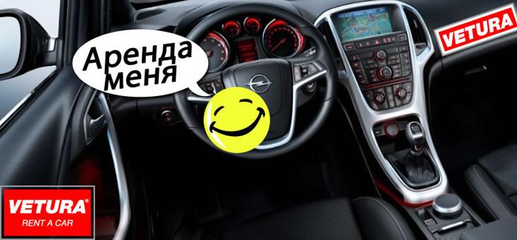 Oryx Rent A Car Split